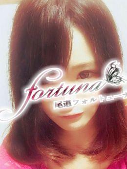 心愛 ここあ | 尾道 club fortuna -フォルトゥーナ- - 福山風俗