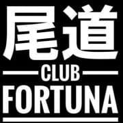 「4月限定!自宅交通費0円」04/16(金) 13:34 | 尾道 club fortuna -フォルトゥーナ-のお得なニュース