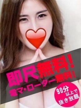 アンナ   Love Sunny~ラブサニー - 名古屋風俗