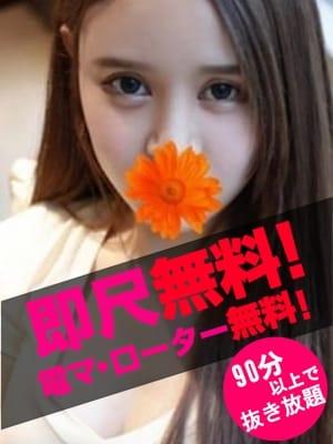 キョウカ|Love Sunny~ラブサニー - 名古屋風俗