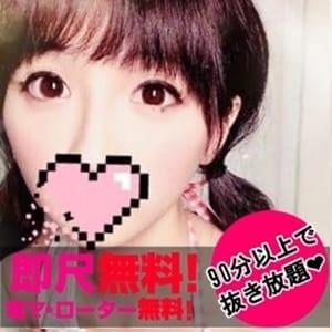 ヒナ | Love Sunny~ラブサニー - 名古屋風俗