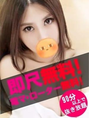 ミカ Love Sunny~ラブサニー - 名古屋風俗