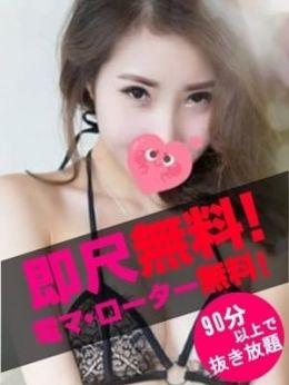 ミナミ | Love Sunny~ラブサニー - 名古屋風俗