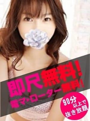 スズカ|Love Sunny~ラブサニー - 名古屋風俗