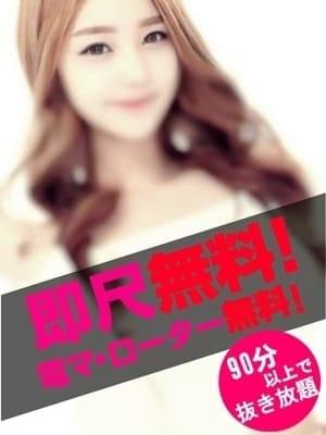 チカ Love Sunny~ラブサニー - 名古屋風俗