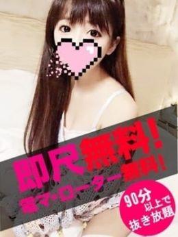 サラ | Love Sunny~ラブサニー - 名古屋風俗