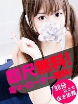 チヅル | Love Sunny~ラブサニー - 名古屋風俗