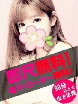 ニイナ | Love Sunny~ラブサニー - 名古屋風俗