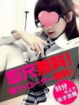 リンカ | Love Sunny~ラブサニー - 名古屋風俗