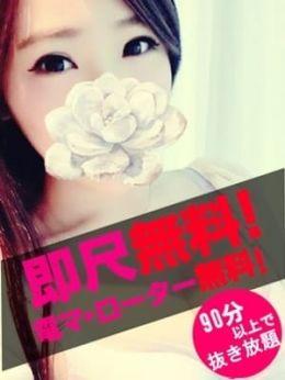 ミカン | Love Sunny~ラブサニー - 名古屋風俗
