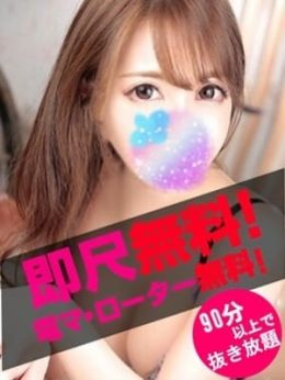 ランカ | Love Sunny~ラブサニー - 名古屋風俗