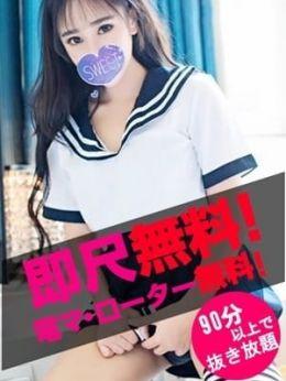 カスミ | Love Sunny~ラブサニー - 名古屋風俗