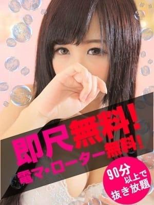 オト|Love Sunny~ラブサニー - 名古屋風俗