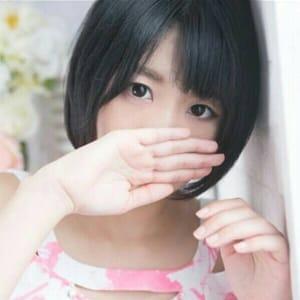 「天性の癒し系美少女が入店いたしました♡」05/21(月) 19:51 | ギャルコレクションのお得なニュース