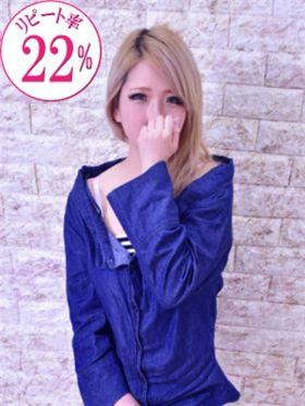にゃりお|京都府風俗で今すぐ遊べる女の子