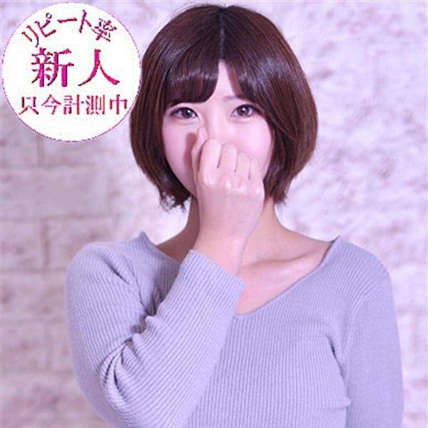 みっしゅ【妹系Eカップ美少女!】