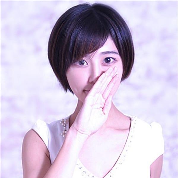 ゆるふわKISS - 伏見・京都南インター派遣型風俗