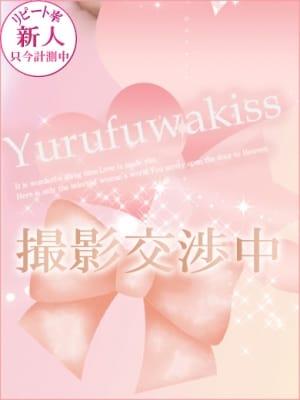 あっきぃ|ゆるふわKISS - 伏見・京都南インター(洛南)風俗