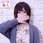 「京都市内どこでも50分10000円ポッキリ!」01/16(水) 20:11 | ゆるふわKISSのお得なニュース