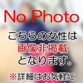 ななみ 名古屋 - 名古屋風俗