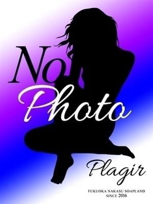 あい|PLAGIR - 中洲・天神風俗