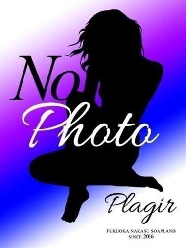 ゆり|PLAGIR - 中洲・天神風俗
