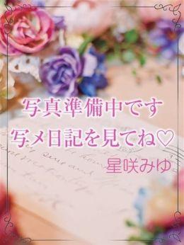 星咲 みゆ | 淫らなOL好きですか?熊本オフィス - 熊本市近郊風俗