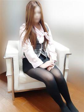 澤口 かれん|淫らなOL好きですか?熊本オフィスで評判の女の子