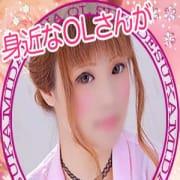 「コスプレ&パンスト無料♪」05/28(月) 01:15 | 淫らなOL熊本オフィスのお得なニュース