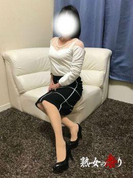 *松永さん* | 熟女の香り - 福井市近郊風俗