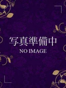 *南さん* | 熟女の香り - 福井市内・鯖江風俗
