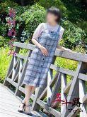 有村めぐみ|五十路マダム新潟店(カサブランカグループ)でおすすめの女の子