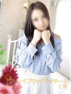 かりん|ハイブリッドマッサージ土浦で評判の女の子