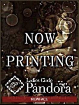 ちづる | Ladies Circle Pandora -パンドラ- - 神栖・鹿島風俗