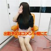 「Gカップの魅力ある独身女性♪」08/19(日) 15:09 | アルファローゼのお得なニュース