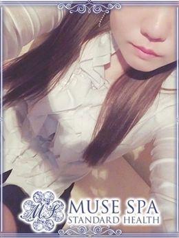 あおい   MUSE spa(ヘルス) - 名古屋風俗