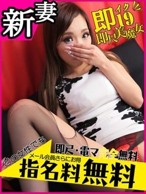 ココ【モデル級ギャル系美女♪】|即尺 美魔女 - 名古屋風俗