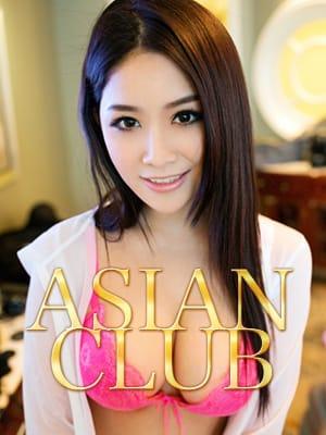 アジアンクラブ