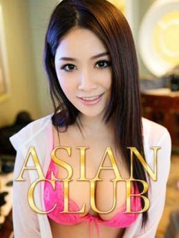 アジアンクラブ | アジアンクラブ - 成田風俗