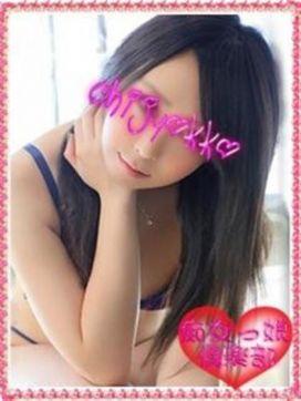 晴瑠 haru|八王子痴女っ娘倶楽部で評判の女の子