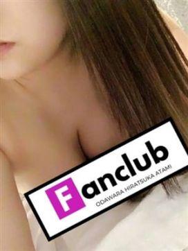 やざわ|小田原人妻ファンクラブで評判の女の子
