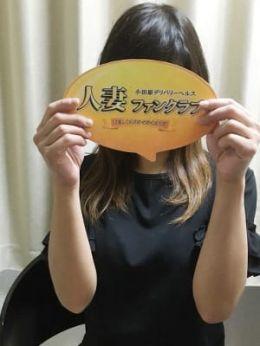 くどう KUDOU   小田原人妻ファンクラブ - 小田原・箱根風俗