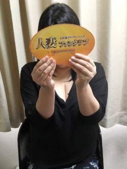 ふじさき   小田原人妻ファンクラブ - 小田原・箱根風俗