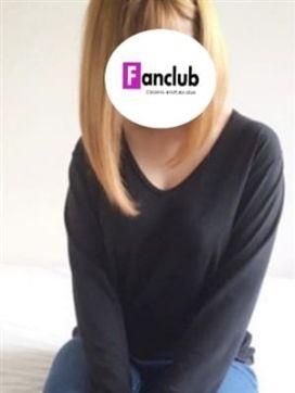 ほんじょう|小田原人妻ファンクラブで評判の女の子