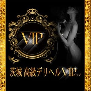 *:.。. つばさ .。.:* | VIP-ビップ- - 水戸風俗