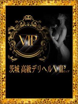 *まゆ* | VIP-ビップ- - 水戸風俗