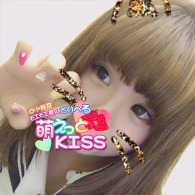 えりな【☆小顔で可愛い☆】 | 萌えッとKISS(周南)