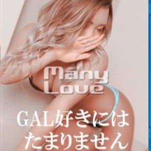 まお | メニーラブ - 東広島風俗