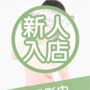 「■体験期間&新人奥様速報■」11/21(水) 09:30 | 奥様はエンジェル相模原・町田店のお得なニュース