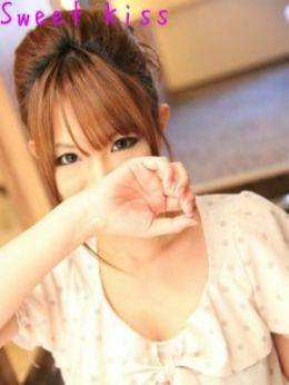 きらら | SweetKiss - 姫路風俗